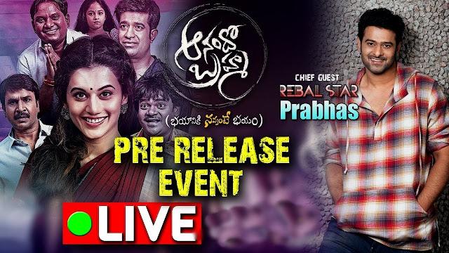 Anando Brahma Movie Pre-Release Event LIVE
