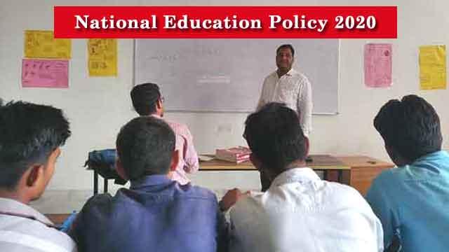 नई राष्ट्रीय शिक्षा नीति में उपेक्षित शिक्षक