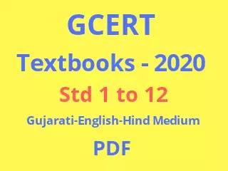 GCERT Textbooks Std 1 to 12 (Gujarati-English-Hindi, Medium) New Syllabus 2020