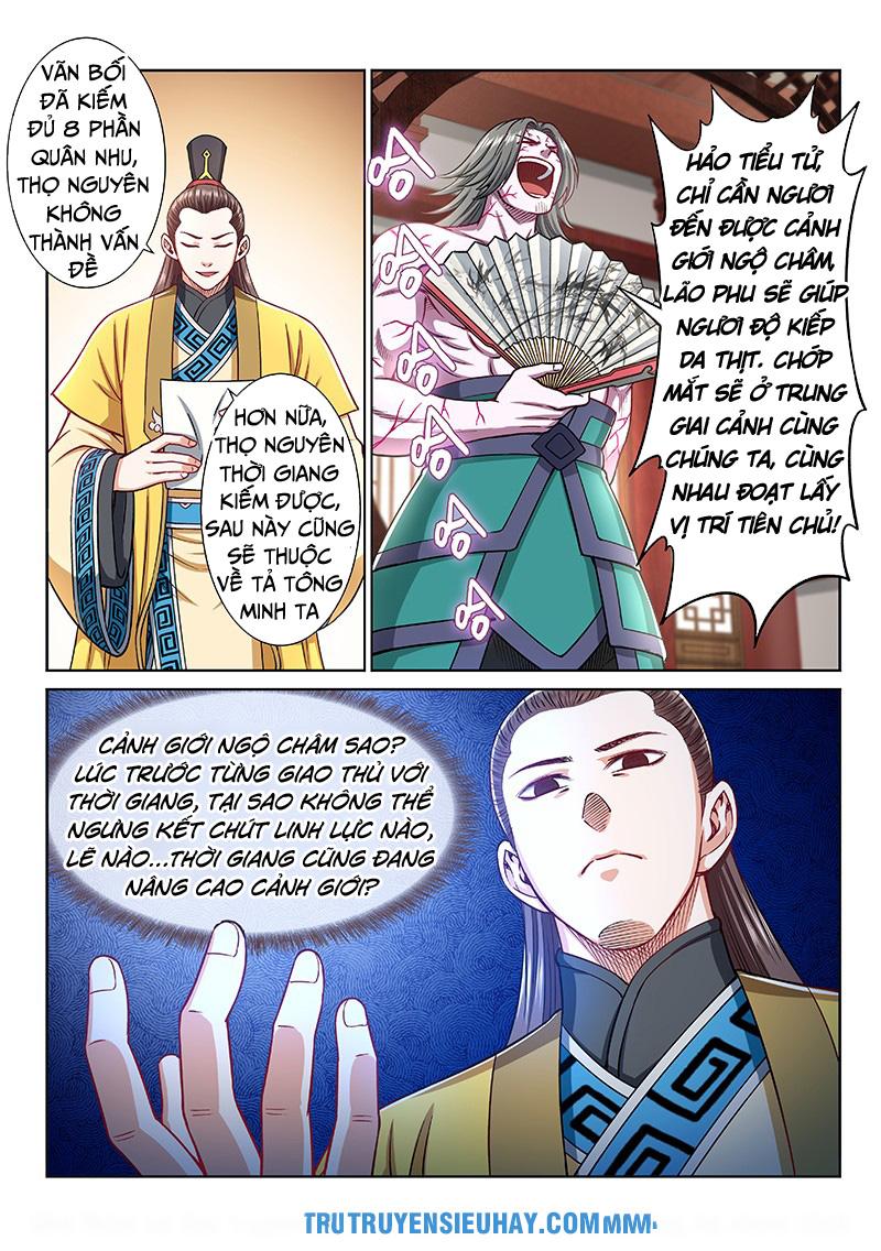 Ta Là Đại Thần Tiên chap 223 - Trang 19