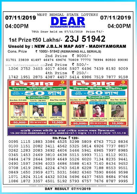 Lottery sambad 07-11-2019 West Bengal State Lottery Result 04.00 PM-sambadlottery.org