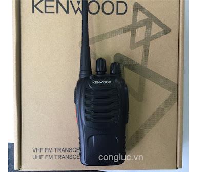 Máy bộ đàm Kenwood TK-608 giá rẻ