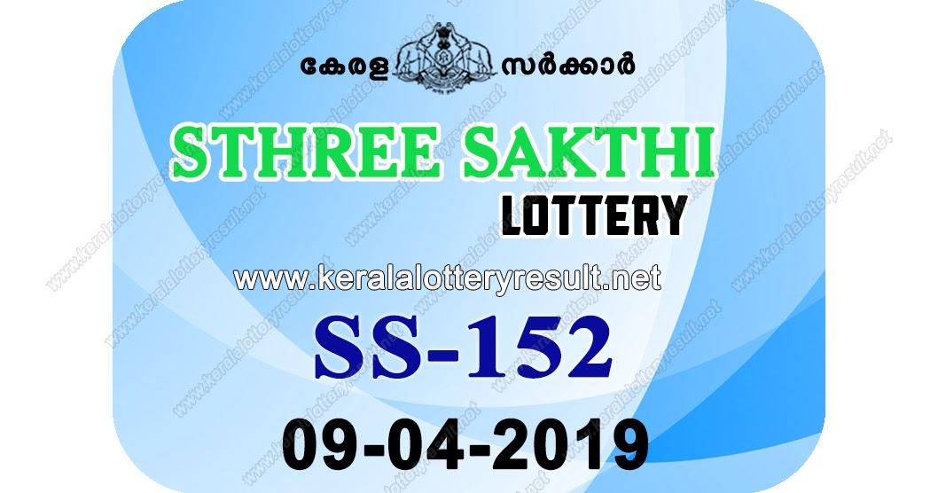 Kerala Lottery Result; 09-04-2019 Sthree Sakthi Lottery