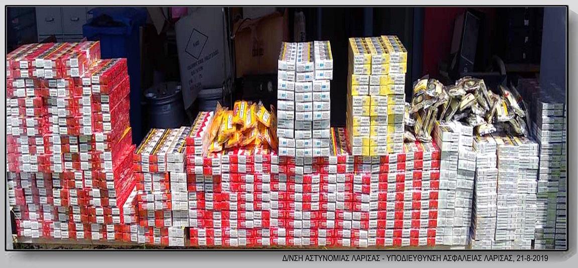 Συνελήφθη 65χρονος στη Λάρισα με μεγάλη ποσότητα αφορολόγητων τσιγάρων