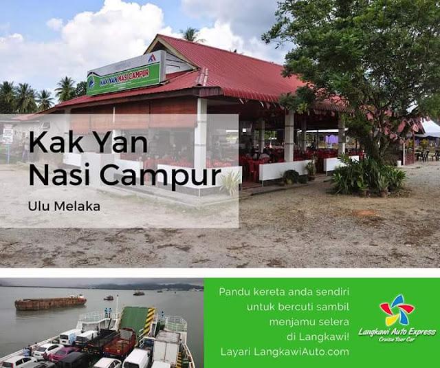 10 Tempat Makan Menarik & Sedap di Langkawi