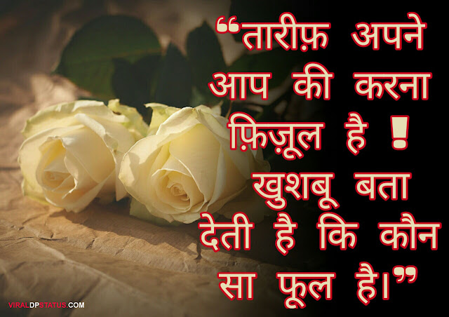 lovely whatsapp status in hindi,love status whatsapp,love whatsapp status,whatsapp status for life,whatsapp status about life,whatsapp status and dp,whatsapp status dp,whatsapp status images,whatsapp status best,inspiring whatsapp status