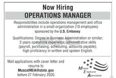 الأربعاء 19 / 2 / 2020 - جمعية Muscat Employee Association - وظيفة شاغرة