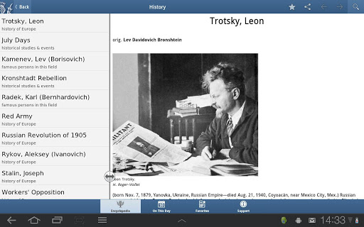 5 Best Encyclopedia Apps For Android   Tech Source