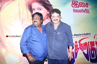 Jaikkira kudhira Audio Launch Stills  0007.jpg