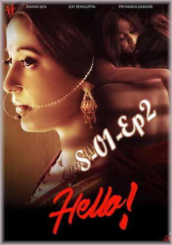 Hello-Bengali Webseries- S01-E02-HDRip 720p