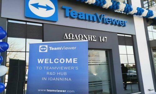 Μετά τις εταιρίες πληροφορικής P&I και Prodyna η επίσης γερμανική TeamViewer απέκτησε το δικό της κέντρο έρευνας στα Ιωάννινα.