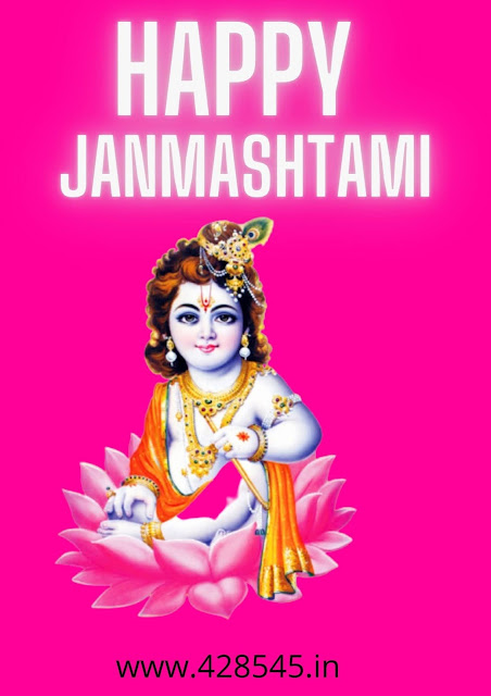 Pink Background with Wishes Text in English Happy Janmashtami 2021
