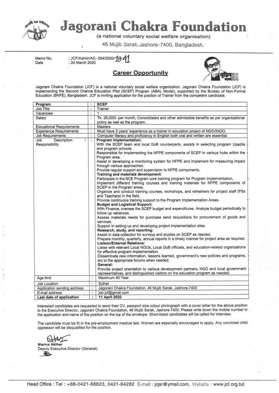 Jagorani Chakra Foundation Job Circular 2020  NGO Job Circular 3