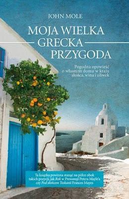 Moja wielka grecka przygoda – książka na deszczowy luty/It's all Greek to me! – a book for rainy February
