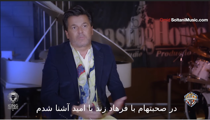 """BEHIND THE SCENES: Omid & Thomas Anders - """"We Are One"""""""