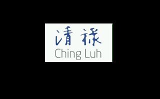 Lowongan Kerja PT. Ching Luh Indonesia