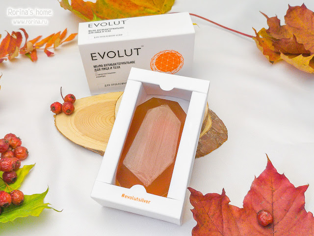 Антибактериальное мыло EVOLUT для лица и тела с наночастицами серебра: отзывы