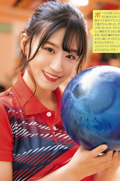 Rei Jonishi 上西怜, Cocona Umeyama 梅山恋和, ENTAME 2021.02 (月刊エンタメ 2021年02月号)