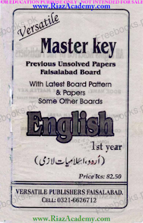 Solved Past Papers English, Urdu, and Islamiyat  for 1st Year