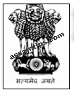 Golaghat  Chief Judicial Recruitment 2021 For Peon & Chowkidar Vacancy