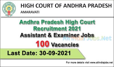 andhra-pradesh-high-court-recruitment-2021