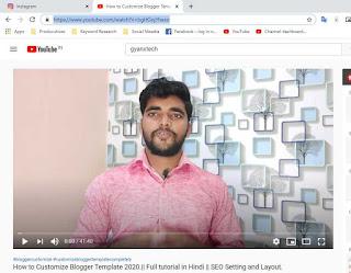 Youtube से Video Download कैसे करे