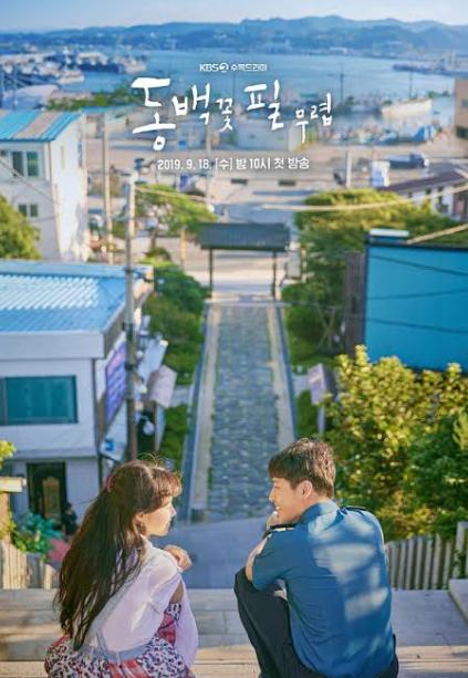 film drama korea romantis dan sedih