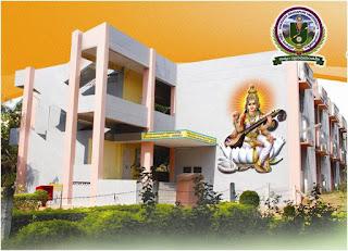 Manabadi VSU Degree Hall Tickets 2018, VSU Degree Hall Tickets 2018