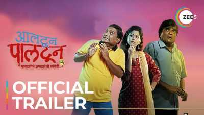 Altun Paltun (2020) Marathi Full Movies Proper HDRip