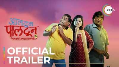 Altun Paltun (2020) Marathi Full Movies Proper HDRip