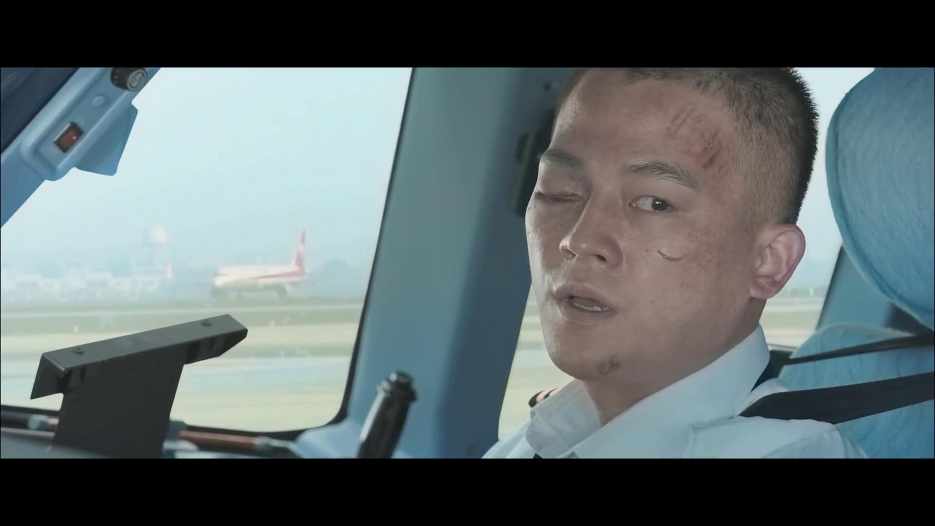 Terror en el aire (2019) 1080p WEB-DL Latino