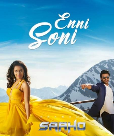 Enni Soni Punjabi Song Lyrics, Sung by Guru Randhawa.