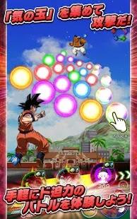 Dokkan Battle JP Mod Apk Unlimited Dragon Stones