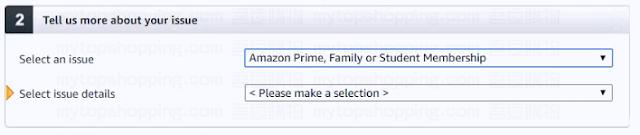 Amazon UK 問題類型