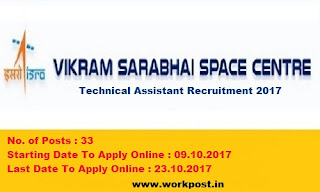 VSSC Recruitment 2017
