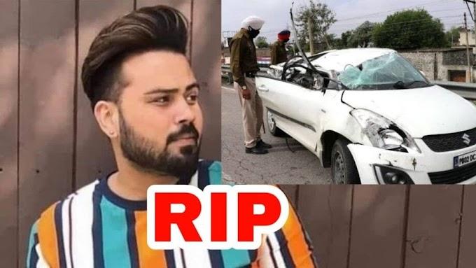 Punjabi Singer Diljaan Died In A Road Accident In Jandiala Guru Near Amritsar Today