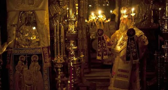 Лимасолски митрополит Атанасије