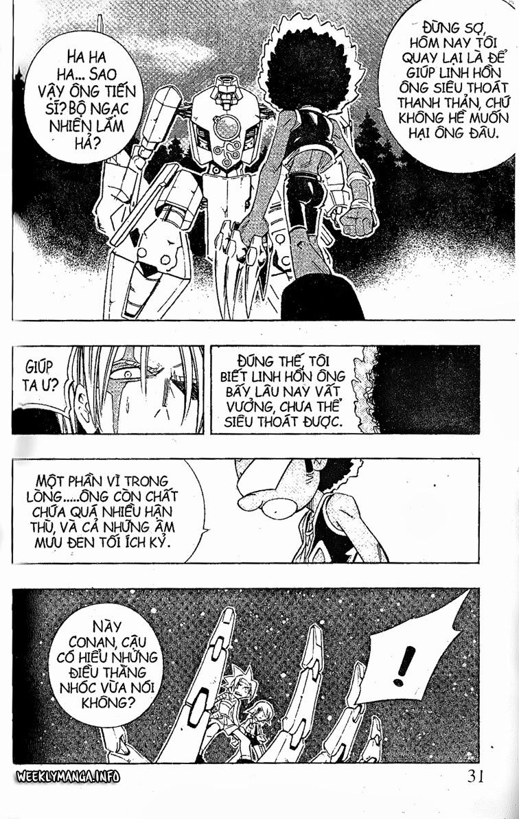 Shaman King [Vua pháp thuật] chap 205 trang 13