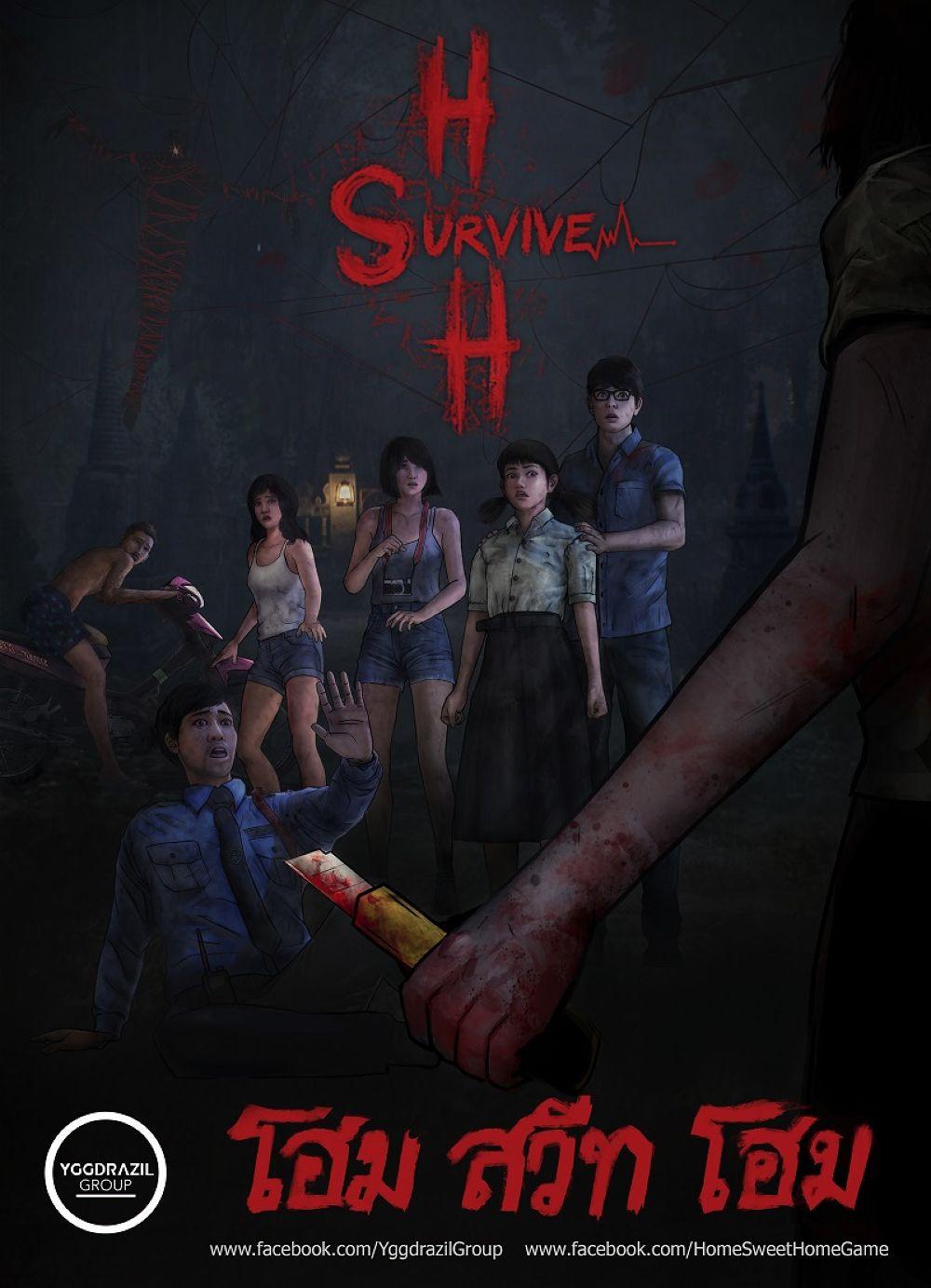 Home Sweet Home: Survive เกมสยองขวัญฝีมือคนไทยในรูปแบบเอาชีวิตรอด !! - เกม มือถือใหม่ๆ เกมมือถือน่าเล่น 2018 เกมมือถือไม่ใช่เน็ต SoraMix