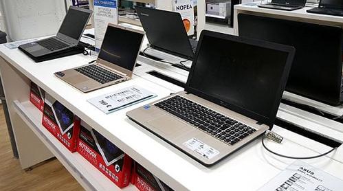 Rekomendasi Laptop Samsung RAM 4 GB Terbaik