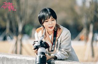 Lee Sun Joo - (Park Jin Joo)