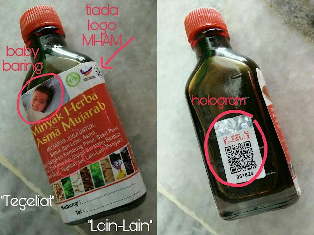 Botol MHAM Asli. Bukan produk tiruan Minyak Herba Asma Mujarab