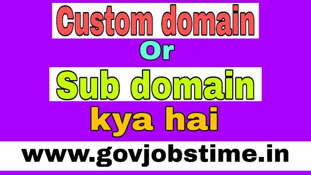domain,custom domain,domain name kya hai,domain name,sub domain,sub domain on blogger,how to setup custom domain on blogger,parked domain kya hota hai,domain forwarding kya hai,subdomain,tld custom domain name,custom domain name bigrock,what is domain name,how to create sub domain,what is domain,what is a domain name,what is domain name in hindi,what is sub domain,create sub domain