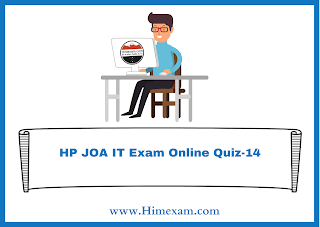 HP JOA IT Exam Online Quiz-14