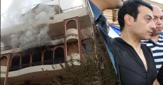 بالفديو ; حريق في فيلا إيهاب توفيق يودي بحياة والده