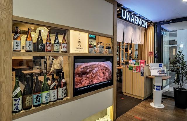 Unaemon_Unagi_Gochi_Church_Street_Japan_Kitchen