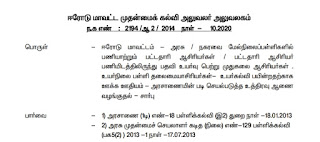 IMG_20201029_081747