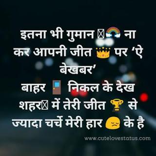 Fb status desi