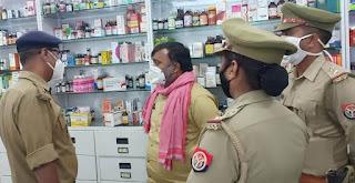 ऑक्सीजन, रेमडेसिविर इंजेक्शन की कालाबाजारी पर पुलिस सतर्क | #NayaSaberaNetwork