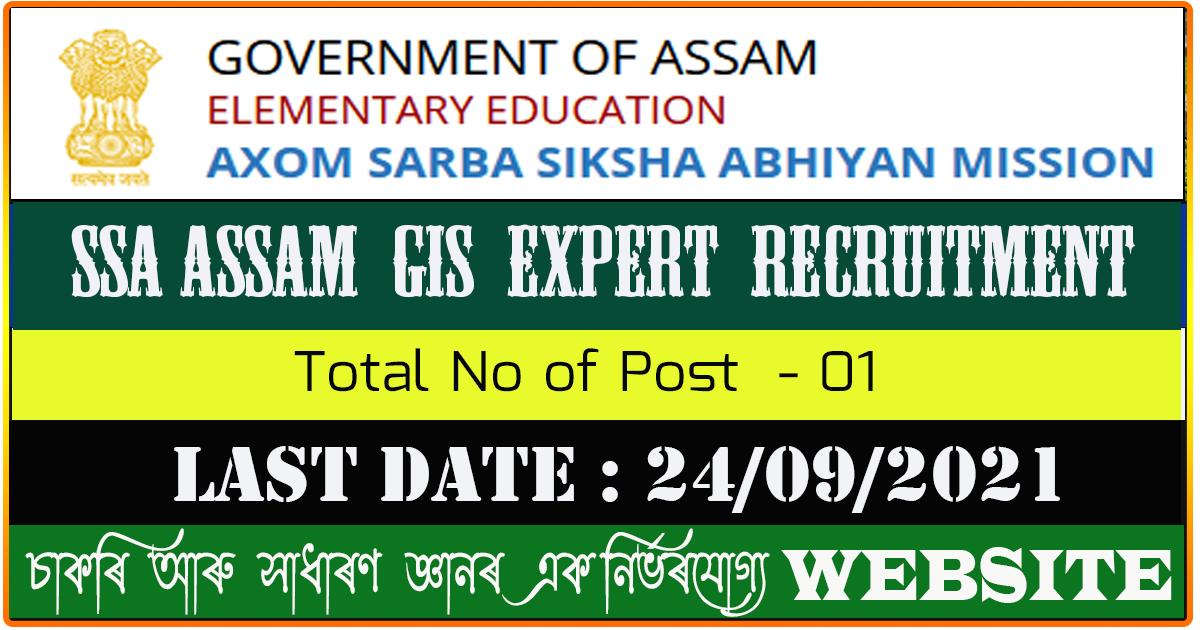 SSA Assam GIS Expert Recruitment 2021